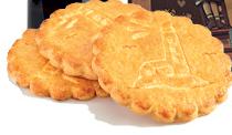 aaska biscuits detoures etiquettes